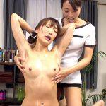 美巨乳妻が乳房Gスポットを開発されて絶頂潮吹きするスペンス乳腺レズエステ動画